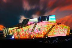ChongQing, Porcelanowy uroczysty teatr zdjęcia stock