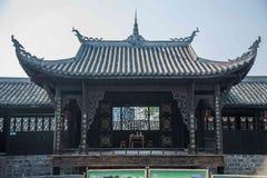 Chongqing Rongchang Road Hole-het Theater van stadshuguang stock afbeelding