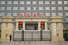 Chongqing's City Hall Stock Images