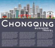 Chongqing Skyline avec Gray Buildings, le ciel bleu et l'espace de copie Image stock