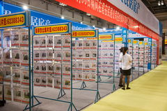 Chongqing Spring Real Estate Fair Photographie stock libre de droits