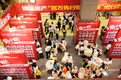 Chongqing Spring Real Estate Fair Stock Photo