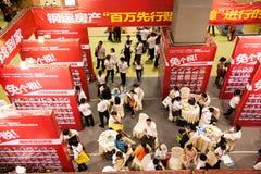 Chongqing Spring Real Estate Fair Stock Photo