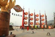Chongqing Square Royalty Free Stock Photo