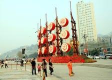 Chongqing Square Royalty Free Stock Image