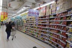 Chongqing supermarket Arkivbild