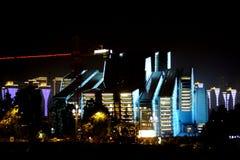 Chongqing Uroczysty Theatre zdjęcie royalty free