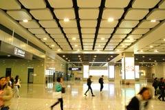 Chongqing West Railway Station Republic van China stock foto