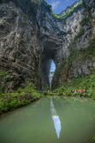 Chongqing Wulong naturlig brosikt Arkivfoto