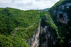 Chongqing Yunyang Longtan National Geological Park Canyon Landform. Chongqing Yunyang Longtan National Geopark is located in the fold belt between Huayingshan Royalty Free Stock Image