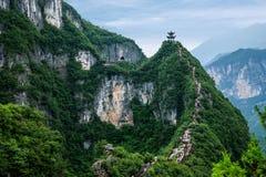 Chongqing Yunyang Longtan National Geological Park Canyon Landform. Chongqing Yunyang Longtan National Geopark is located in the fold belt between Huayingshan Stock Photo
