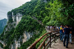 Chongqing Yunyang Longtan National Geopark Canyon Plank Road. Chongqing Yunyang Longtan National Geopark is located in the fold belt between Huayingshan fault Royalty Free Stock Photography