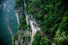 Chongqing Yunyang Longtan National Geopark Canyon Plank Road. Chongqing Yunyang Longtan National Geopark is located in the fold belt between Huayingshan fault Royalty Free Stock Photo
