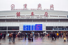 Chongqingbei railway station Royalty Free Stock Image