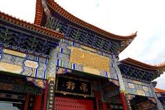 Chongshen temple and Three Pagodas in Dali. Yunnan province. China. Royalty Free Stock Image