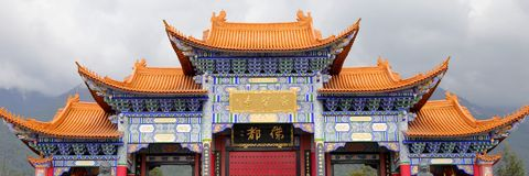 chongsheng porcelanowa świątynia Yunnan obrazy royalty free