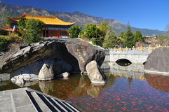 Chongsheng temple goldfish pond, Dali, China Royalty Free Stock Photo