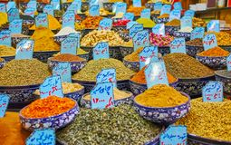 Choose some Persian spices, Vakil Bazaar, Shiraz, Iran. Vakil Bazaar is best place to choose some local spices or herbs in one of the multiple stalls with large royalty free stock image