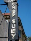 Chop Suey cafe Royalty Free Stock Photos