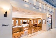 Chopard boutiqie στον αερολιμένα Suvarnabhumi στη Μπανγκόκ Στοκ εικόνα με δικαίωμα ελεύθερης χρήσης