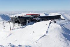 Chopok峰顶的在2004 m, Tatra低山圆形建筑,现代餐馆 库存图片