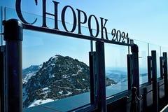 Chopok top terrace with an inscription. Chopok top terrace with an inscription in Low Tatras Royalty Free Stock Photos