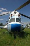 Chopper. Royalty Free Stock Image
