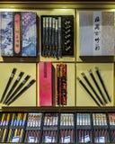 Chopsticks Store, Shanghai, China stock photography