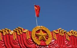 chorągwiana Chińczyk czerwień Obraz Royalty Free