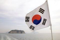 chorągwiani koreańscy południe obrazy royalty free