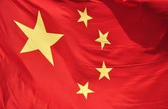 chorągwiany Chińczyka obywatel Zdjęcia Stock