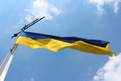 chorągwiany krajowy Ukraine Fotografia Stock