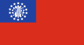 chorągwiany Myanmar Zdjęcia Stock