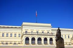 chorągwiany sala połysku miasteczko Warsaw Zdjęcia Stock