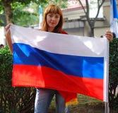 chorągwiany federacja rosjanin zdjęcia stock