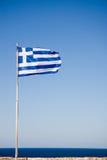 chorągwiany grek Obraz Royalty Free