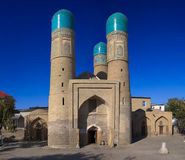 Chor Mniejszościowy Madrasah, Bukhara, Uzbekistan Obrazy Stock