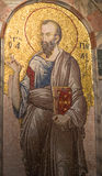 Chora church Royalty Free Stock Images