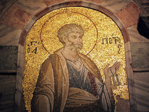 Chora Museum Royalty Free Stock Photo