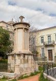Choragic Monument of Lysicrates, Plaka, Athens, Greece Royalty Free Stock Images