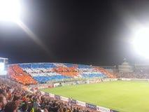 Choreo durch APOEL FC Stockbild