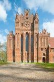 Chorin-Abtei oder Kloster Chorin Stockbild