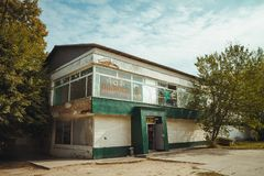 Shop in Chornobyl exclusion zone. Radioactive zone in Pripyat city - abandoned ghost town. Chernobyl history of royalty free stock photo