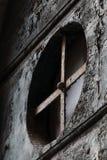 Chorobliwy okno zdjęcia stock