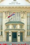 Chorwaccy stanów archiwa zdjęcie royalty free