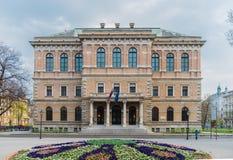 Chorwacka akademia nauki i sztuki w Zagreb zdjęcie stock