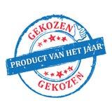 Chosen product of the year Dutch language Stock Photos