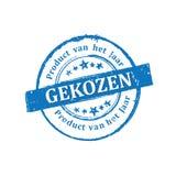 Chosen product of the year Dutch language Royalty Free Stock Image