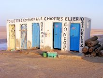Comfortable toilet in the desert - Chott el Djerid El-Jerid, Tunisia royalty free stock images