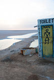 Chott el jerid. Salt lake in desert, Tunisia stock photo